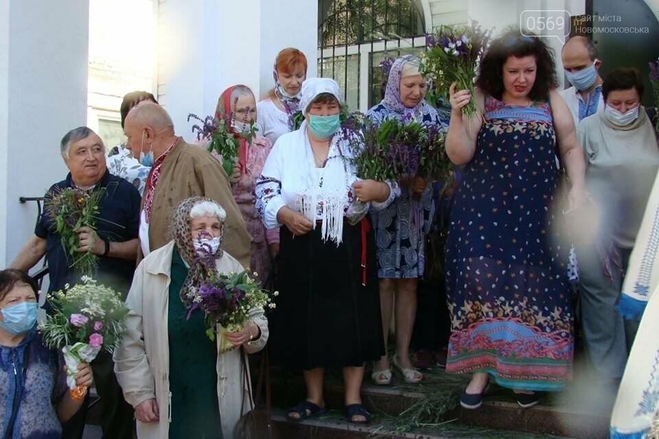 Як у Новомосковську святкували Трійцю: фото, фото-12