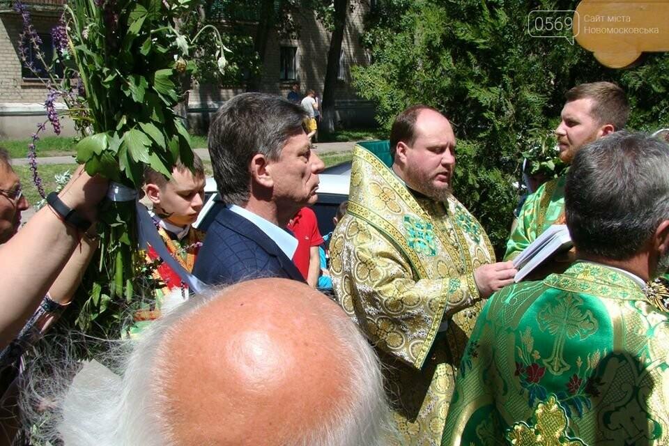 Як у Новомосковську святкували Трійцю: фото, фото-7