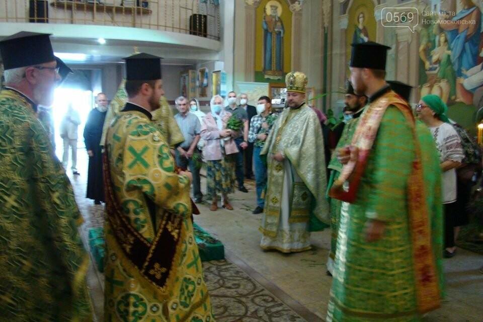 Як у Новомосковську святкували Трійцю: фото, фото-15