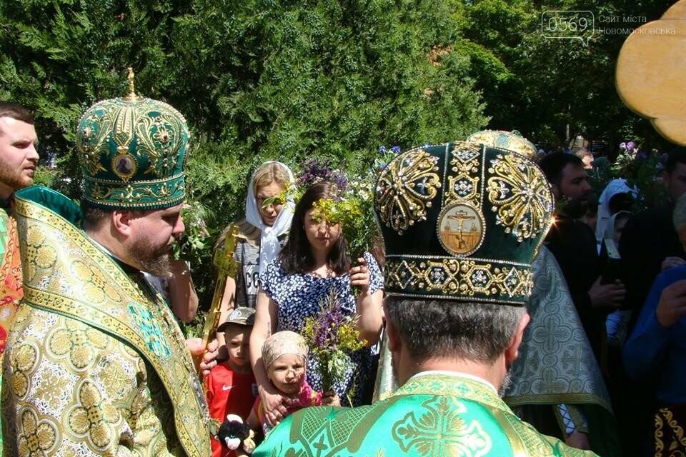Як у Новомосковську святкували Трійцю: фото, фото-14