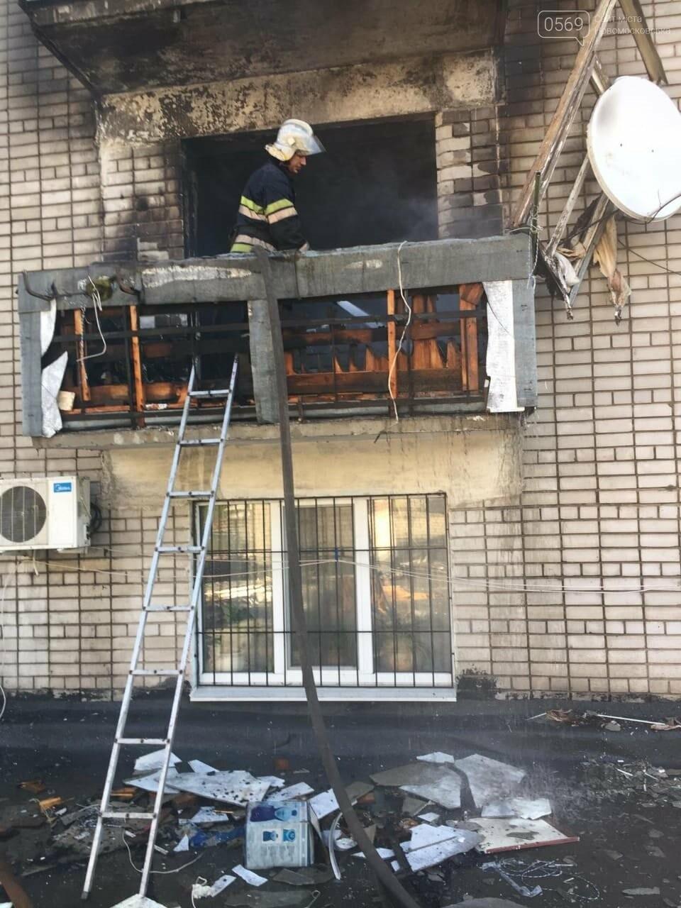 У центрі Новомосковська горіла квартира: серйозно постраждав її власник; 7- річного ж хлопчика врятували, фото-2