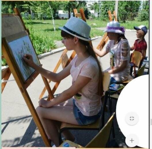 Перещепинська школа мистецтв увійшла до десятки кращих практик в Україні, фото-9