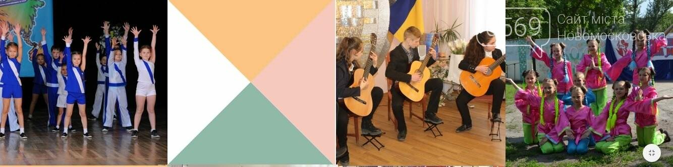 Перещепинська школа мистецтв увійшла до десятки кращих практик в Україні, фото-3