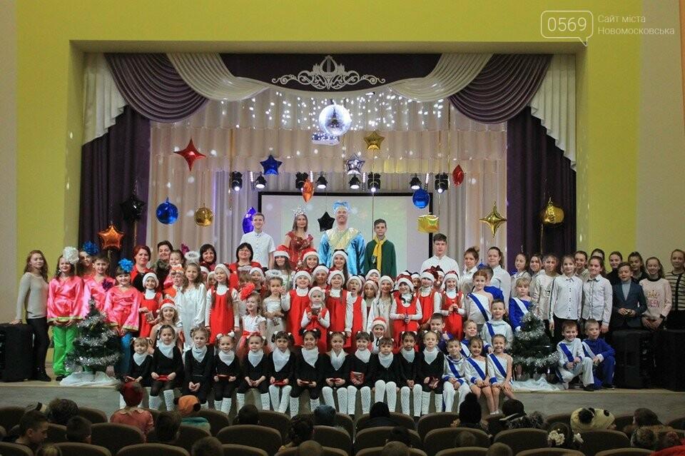 Перещепинська школа мистецтв увійшла до десятки кращих практик в Україні, фото-10