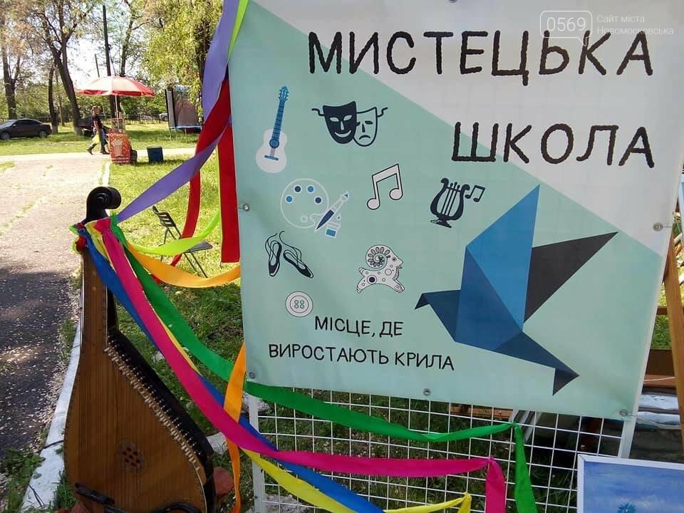 Перещепинська школа мистецтв увійшла до десятки кращих практик в Україні, фото-7