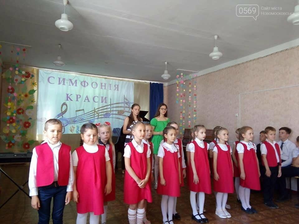 Перещепинська школа мистецтв увійшла до десятки кращих практик в Україні, фото-8