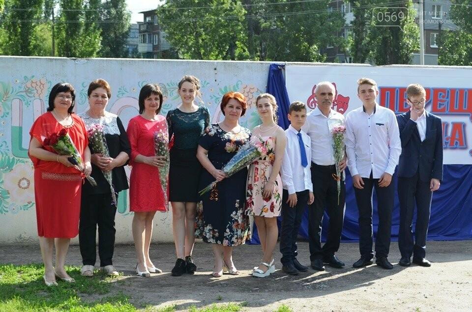 Перещепинська школа мистецтв увійшла до десятки кращих практик в Україні, фото-6