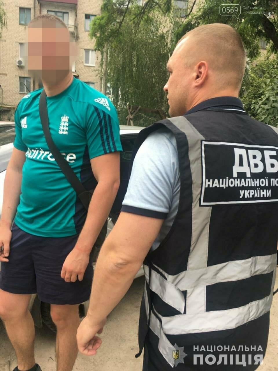 Поліція області затримала злочинну групу квартирних крадіїв-асів, які діяли у місті Новомосковську та в районі, фото-3