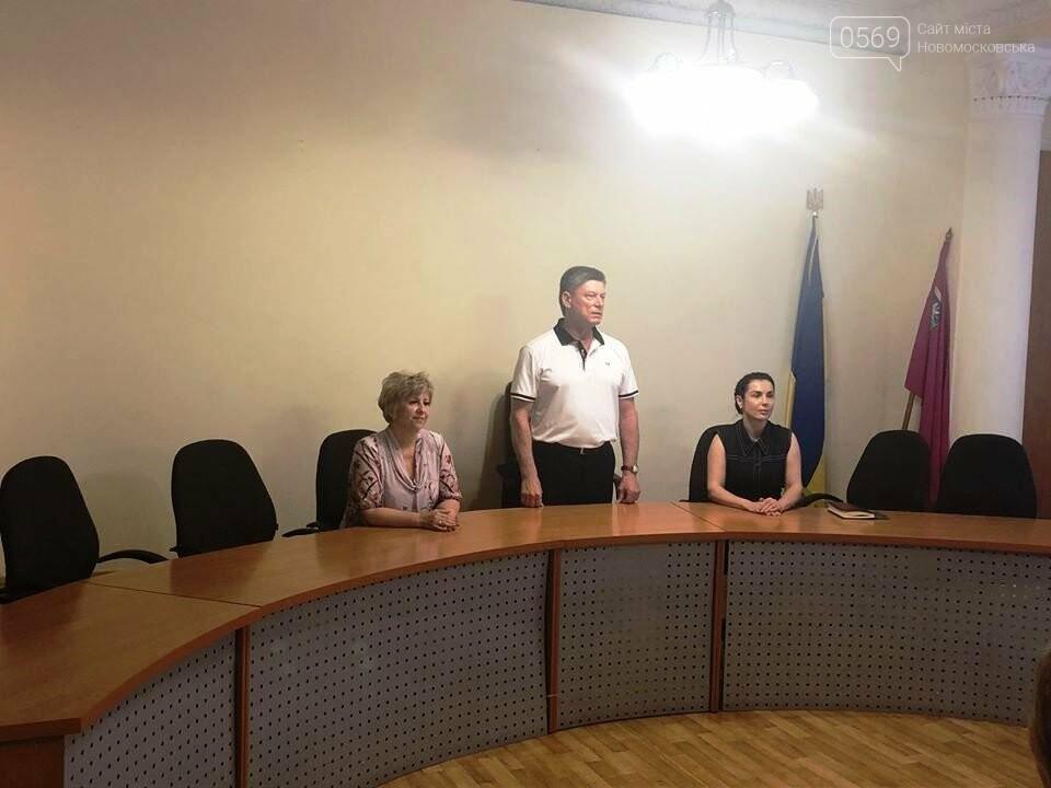 У Новомосковську вшанували відмінників навчання та переможців олімпіад, фото-2