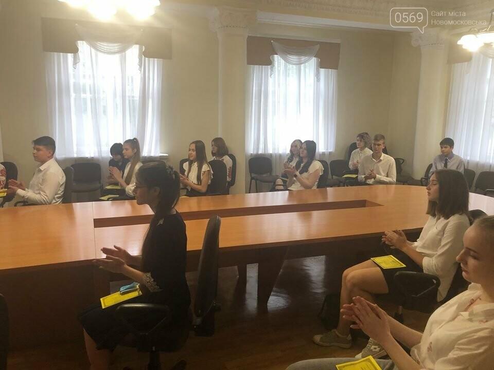 У Новомосковську вшанували відмінників навчання та переможців олімпіад, фото-4