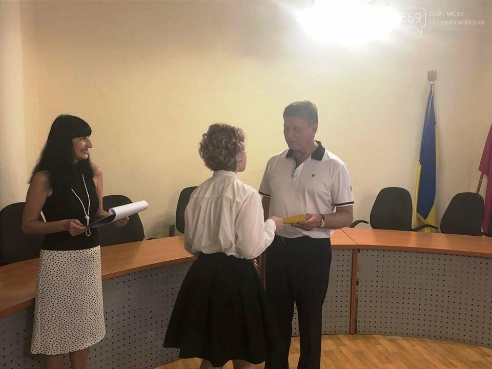 У Новомосковську вшанували відмінників навчання та переможців олімпіад, фото-5