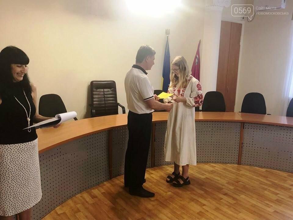 У Новомосковську вшанували відмінників навчання та переможців олімпіад, фото-1