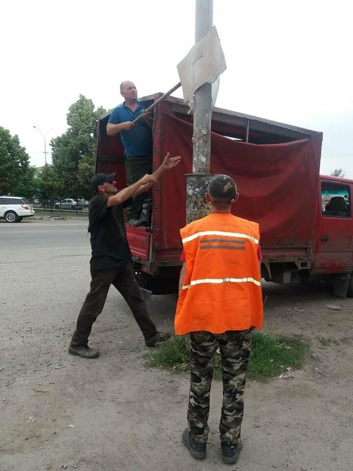 У Новомосковську закликають не псувати вигляд міста хаотичною або неналежного вигляду рекламою, фото-4
