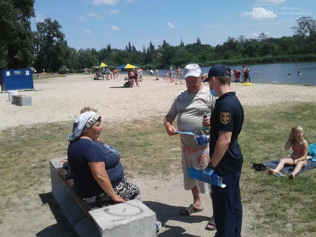 У Новомосковську рятувальники навчали відпочиваючих правилам безпечної поведінки на воді, фото-2