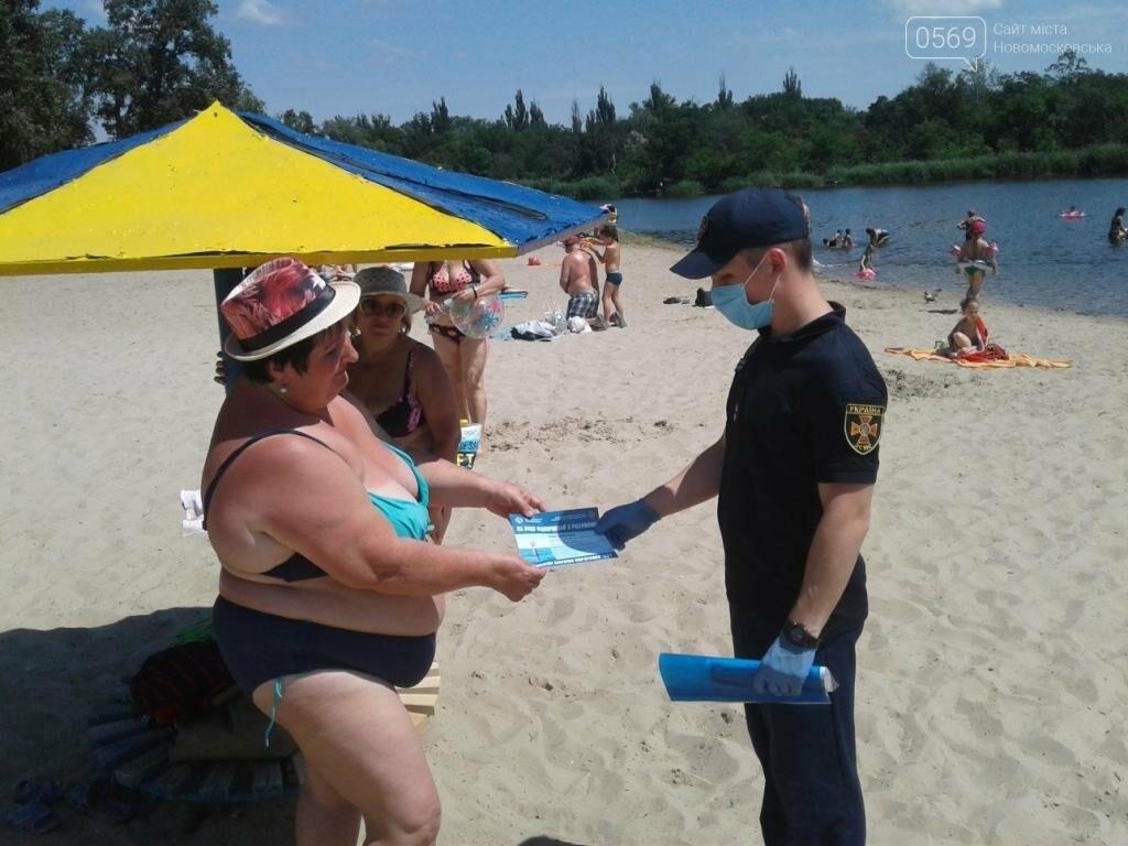 У Новомосковську рятувальники навчали відпочиваючих правилам безпечної поведінки на воді, фото-3