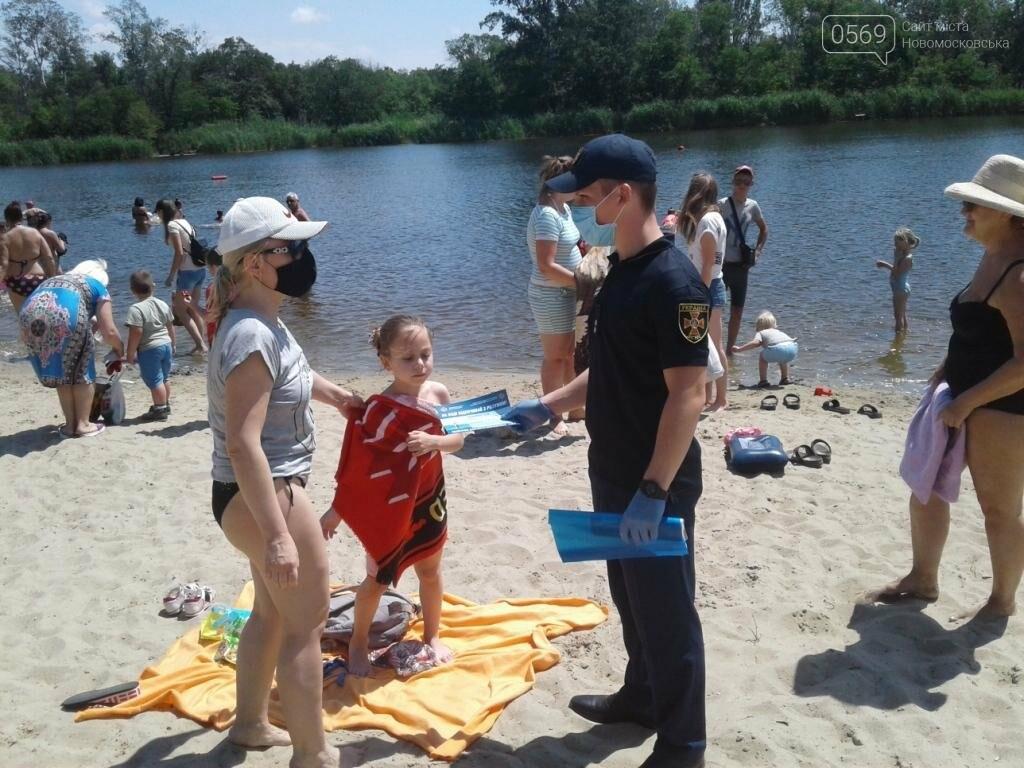 У Новомосковську рятувальники навчали відпочиваючих правилам безпечної поведінки на воді, фото-4