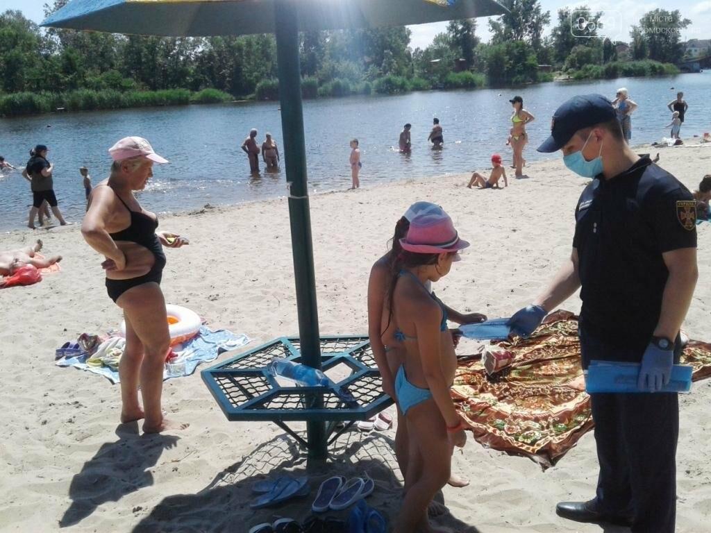 У Новомосковську рятувальники навчали відпочиваючих правилам безпечної поведінки на воді, фото-1