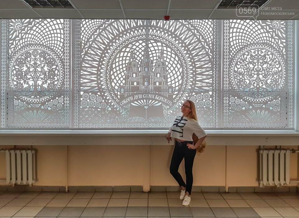 Витинанка-триптих з зображенням Новомосковського Свято-Троїцького собору прикрасила фойє ДНУ: хто створив красу, фото-2