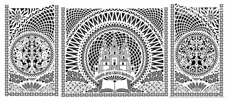 Витинанка-триптих з зображенням Новомосковського Свято-Троїцького собору прикрасила фойє ДНУ: хто створив красу, фото-1