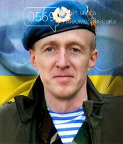 На Новомосковщині згадують Героїв: шість років тому загинули на сході країни воїни 25 ОПДБр, фото-8