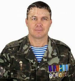 На Новомосковщині згадують Героїв: шість років тому загинули на сході країни воїни 25 ОПДБр, фото-3