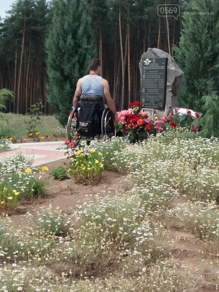 На Новомосковщині згадують Героїв: шість років тому загинули на сході країни воїни 25 ОПДБр, фото-11