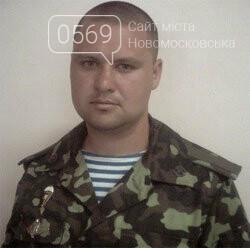 На Новомосковщині згадують Героїв: шість років тому загинули на сході країни воїни 25 ОПДБр, фото-6