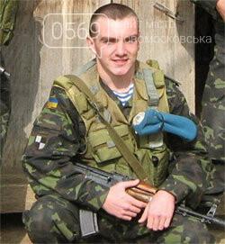 На Новомосковщині згадують Героїв: шість років тому загинули на сході країни воїни 25 ОПДБр, фото-5