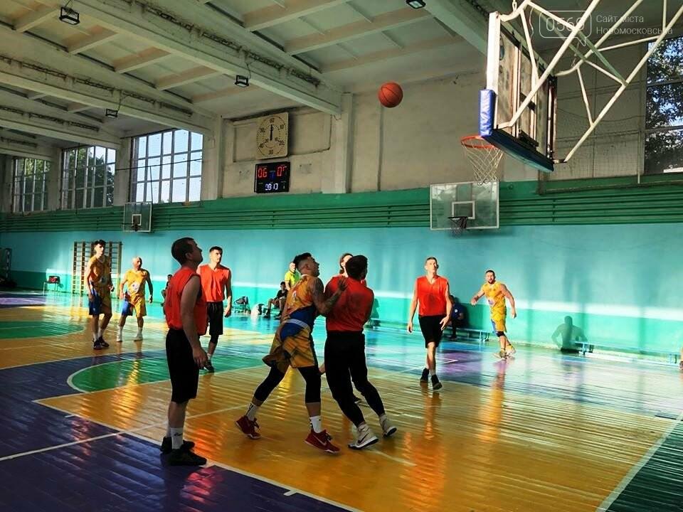 У Новомосковську пройшов Всеукраїнський турнір з баскетболу, фото-3