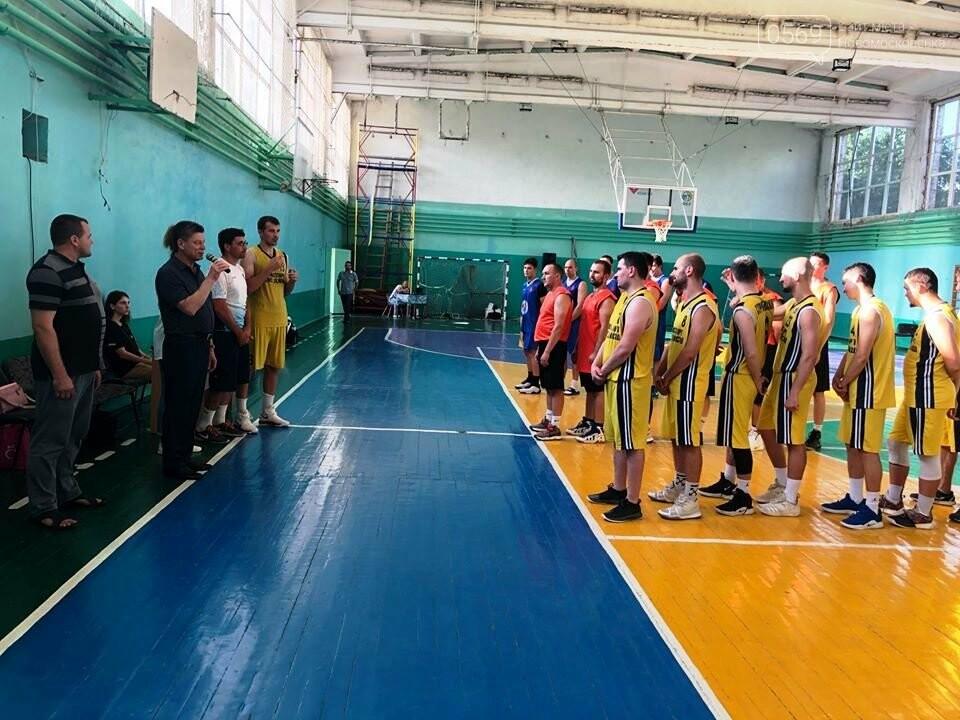У Новомосковську пройшов Всеукраїнський турнір з баскетболу, фото-1