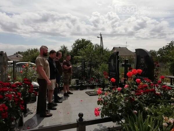 Шість років подвигу: як на Ямпільському перехресті вшанували загиблих Героїв з Новомосковщини, фото-23
