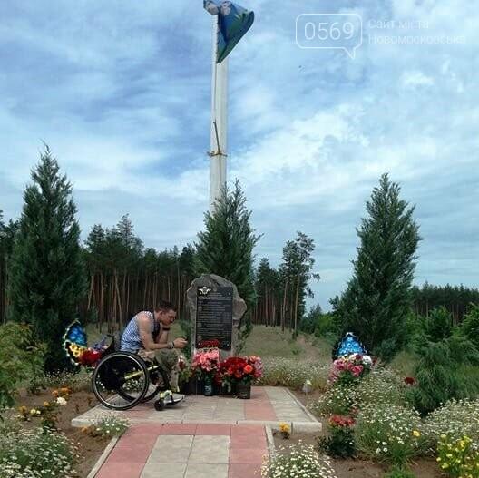 Шість років подвигу: як на Ямпільському перехресті вшанували загиблих Героїв з Новомосковщини, фото-2
