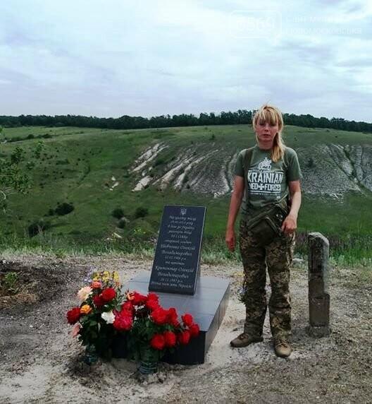 Шість років подвигу: як на Ямпільському перехресті вшанували загиблих Героїв з Новомосковщини, фото-9