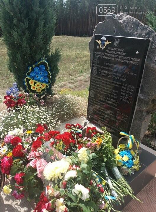 Шість років подвигу: як на Ямпільському перехресті вшанували загиблих Героїв з Новомосковщини, фото-7