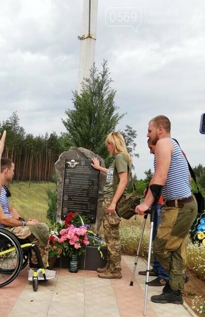 Шість років подвигу: як на Ямпільському перехресті вшанували загиблих Героїв з Новомосковщини, фото-8