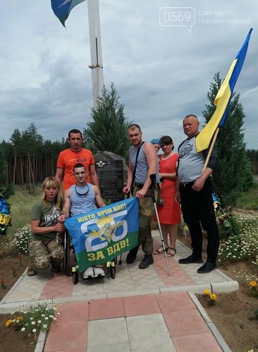 Шість років подвигу: як на Ямпільському перехресті вшанували загиблих Героїв з Новомосковщини, фото-16