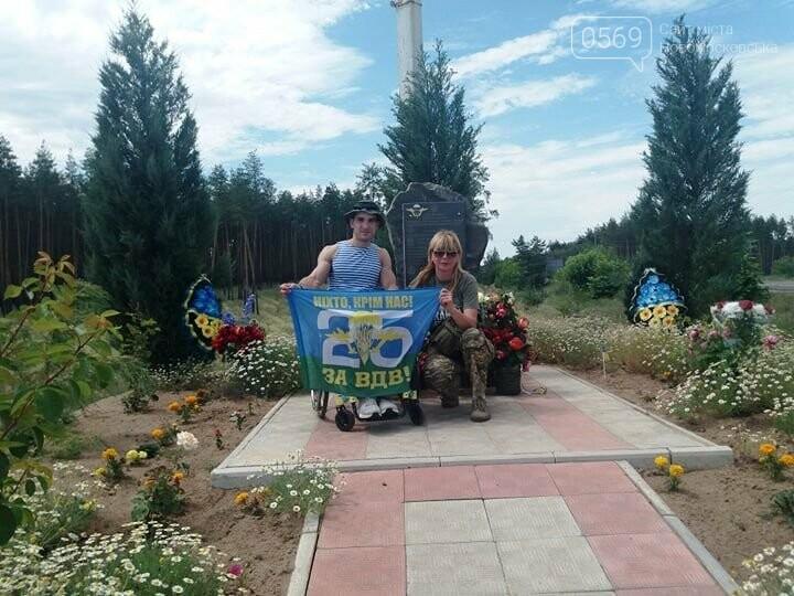 Шість років подвигу: як на Ямпільському перехресті вшанували загиблих Героїв з Новомосковщини, фото-21