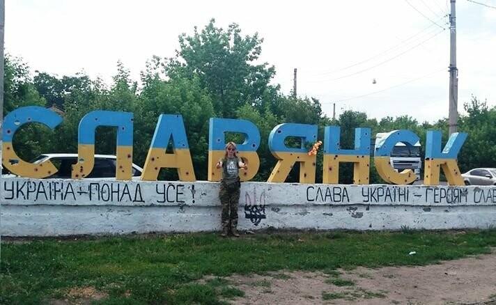 Шість років подвигу: як на Ямпільському перехресті вшанували загиблих Героїв з Новомосковщини, фото-22