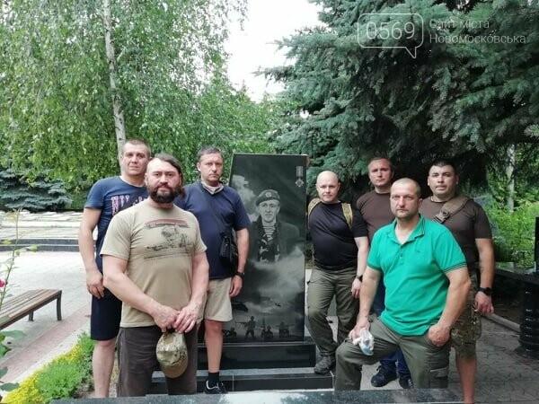 Шість років подвигу: як на Ямпільському перехресті вшанували загиблих Героїв з Новомосковщини, фото-19