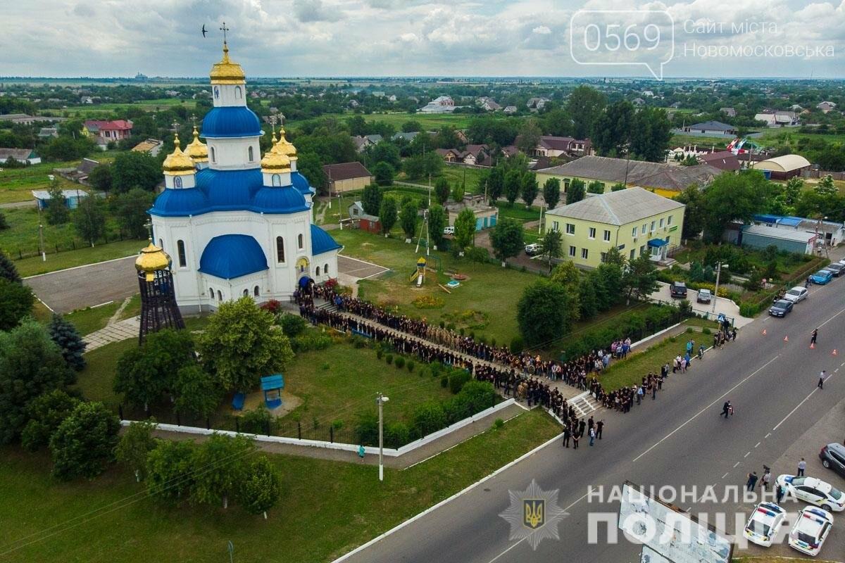 Дніпропетровщина провела в останню путь поліцейського Дарвіна Потуданського , фото-1