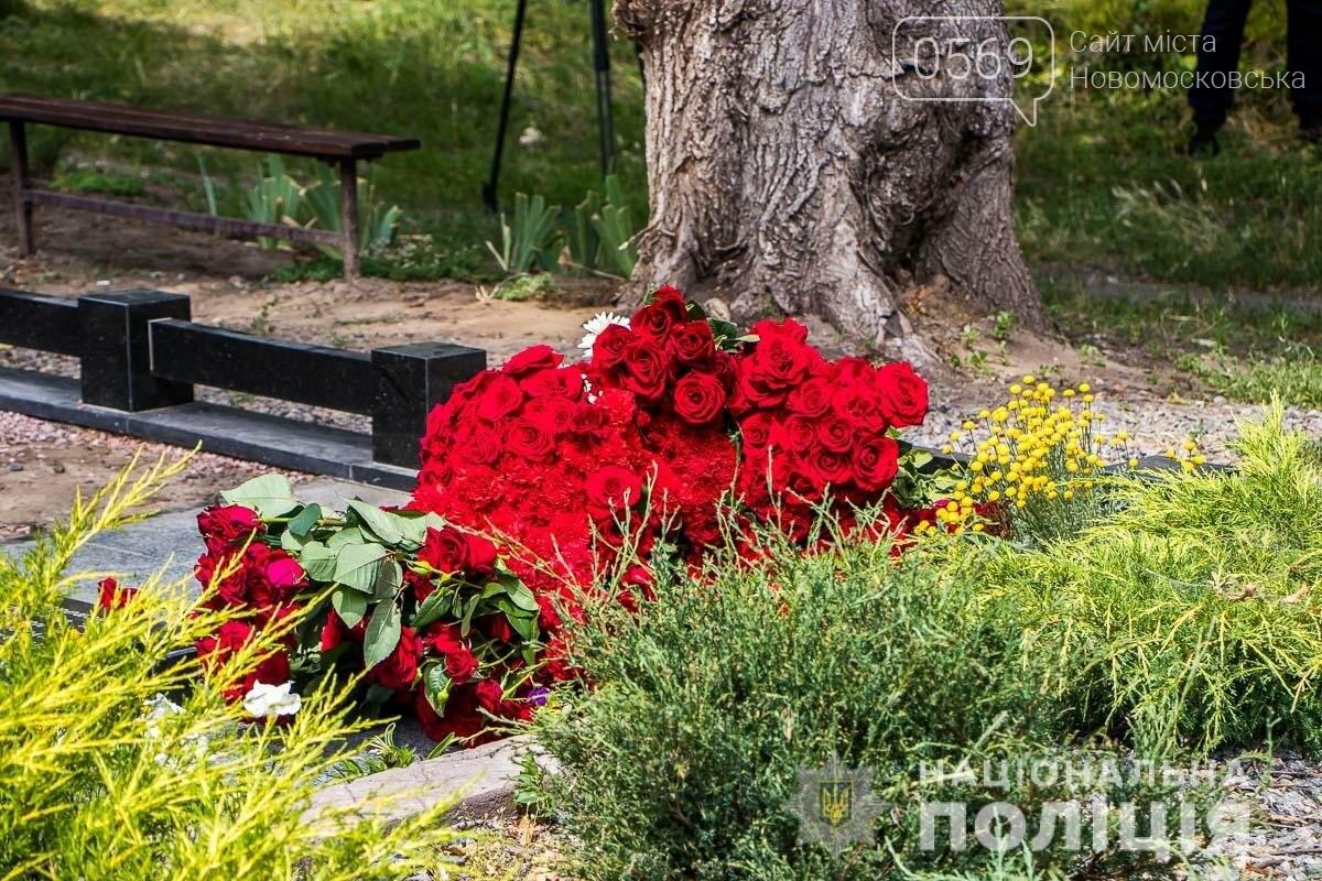Дніпропетровщина провела в останню путь поліцейського Дарвіна Потуданського , фото-3