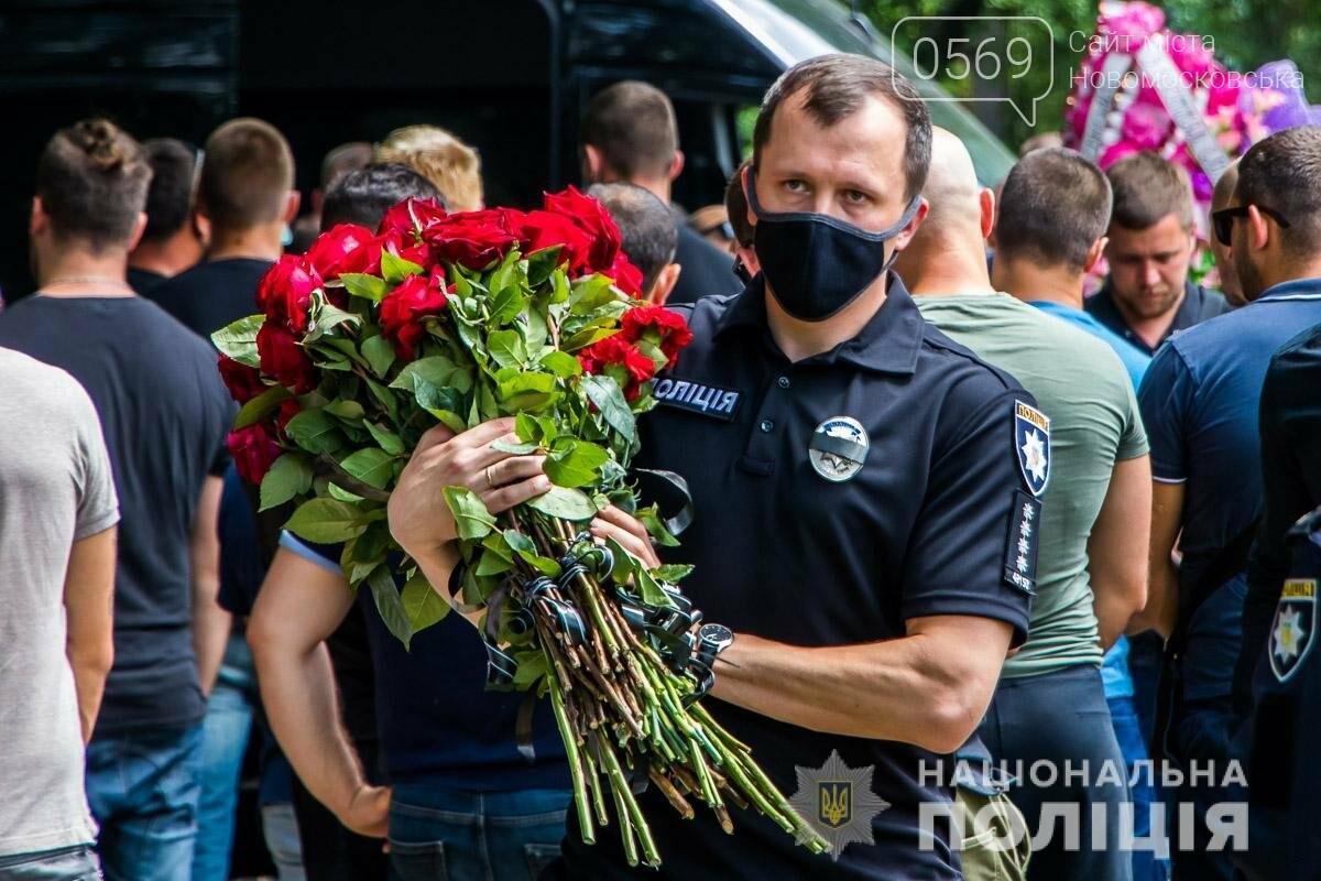 Дніпропетровщина провела в останню путь поліцейського Дарвіна Потуданського , фото-5