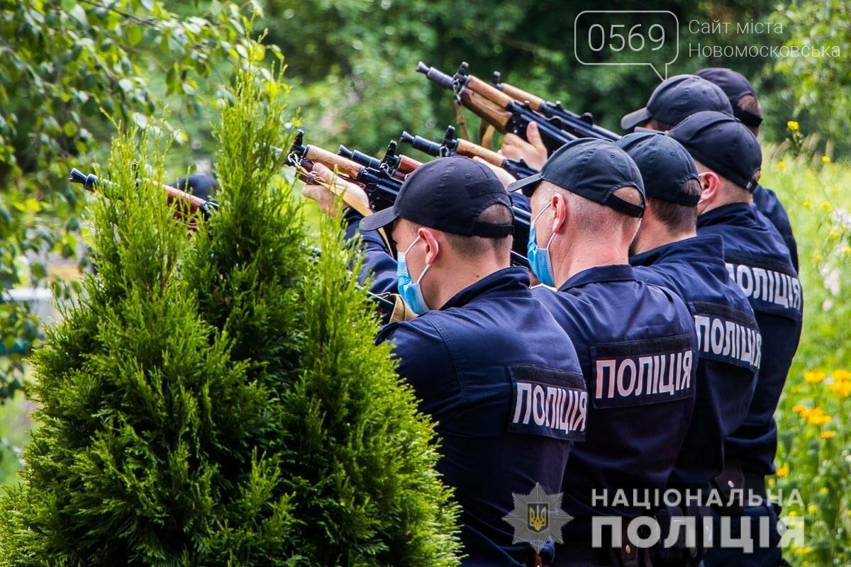 Дніпропетровщина провела в останню путь поліцейського Дарвіна Потуданського , фото-4