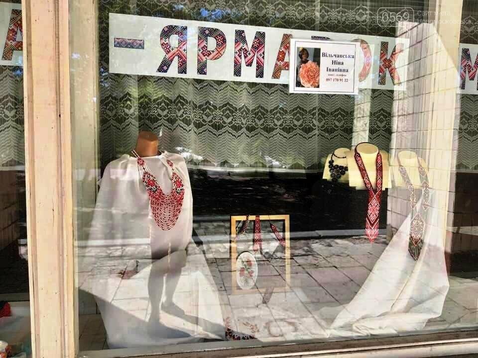 В Черкаській ОТГ до Дня Конституції відкрили виставку народної творчості: фото, фото-3