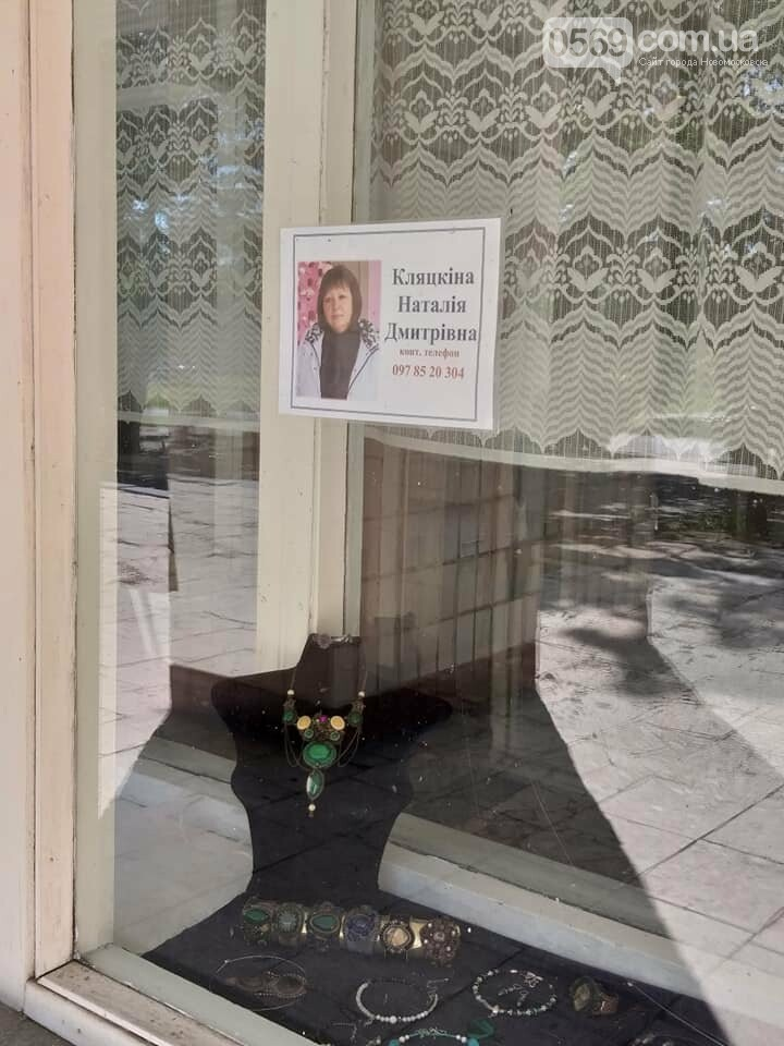 В Черкаській ОТГ до Дня Конституції відкрили виставку народної творчості: фото, фото-6