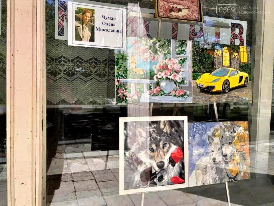 В Черкаській ОТГ до Дня Конституції відкрили виставку народної творчості: фото, фото-5