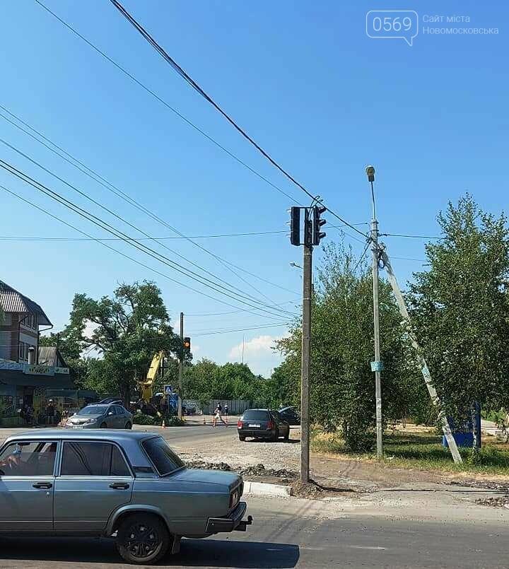 У Новомосковську завершили встановлення довгоочікуваного містянами світлофору, фото-1