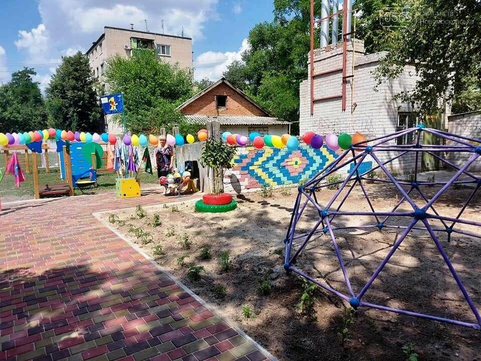 В одному з дитсадочків Новомосковська з'явилася сучасна спортивна площадка, фото-4