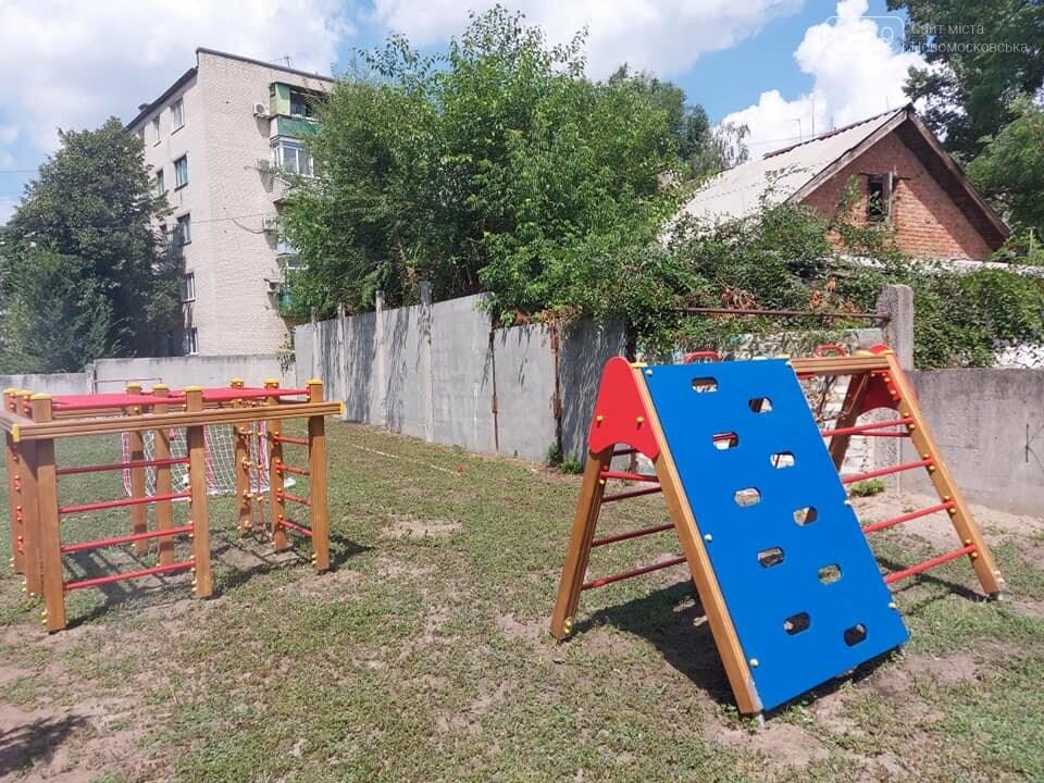 В одному з дитсадочків Новомосковська з'явилася сучасна спортивна площадка, фото-6