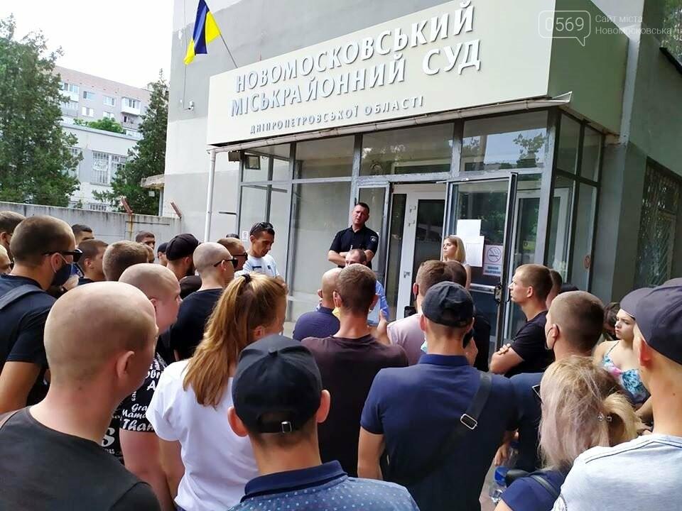 У Новомосковську суд обрав міру запобіжного заходу вбивці 24-х річного хлопця, фото-1